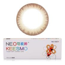 NEO可视眸彩色隐形眼镜日抛10片装-D014巧克力棕