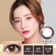迷卡韩流时尚系列年抛一片装EHVD-炫丽棕(近效期到19年4/6月)