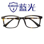 HAN时尚光学眼镜架HD4802-F03 璀璨玳瑁