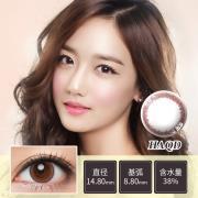 迷卡韩流时尚系列年抛一片装HAQD-睛彩棕