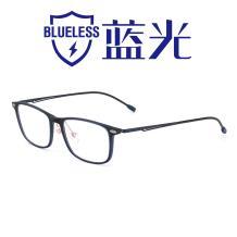 HAN时尚光学眼镜架HD49100-F07哑蓝