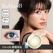 日本BeeHeartB蜜心妍2week美瞳双周抛6片装-橄榄绿棕