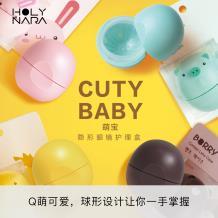 Holy Nara萌宝隐形眼镜护理盒-草莓兔