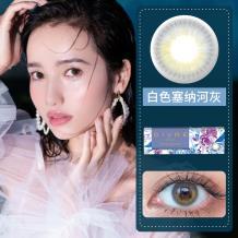 日本GIVRE绮芙莉日抛彩色隐形眼镜10片装-白色塞纳河灰