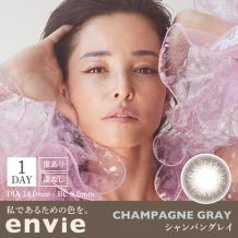 envie 30 日拋彩色隱形30片裝ChampagneGray(海淘)