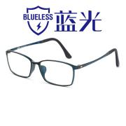 HAN塑钢时尚光学眼镜架-深蓝(HD4878-F07)
