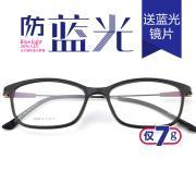 HAN时尚光学眼镜架HD4814-F06 黑色脚丝