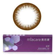 Miacare美若康绽美硅水凝胶彩色隐形眼镜日抛10片装-棕色(14.1直径随机发货染色直径不变