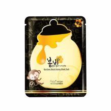 papa recipe 韩国春雨面膜 春雨竹炭面膜 黑色*4(海淘专用)