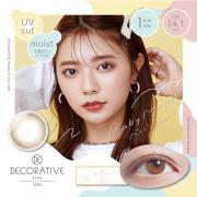 Decorative Eyes Veil美妆彩片日抛10片-Baby Maple(日本同步上新)
