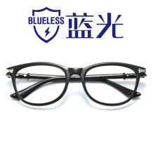 HAN克罗心MEGA-TR钛塑近视眼镜架-亮黑(HD2904-F01)
