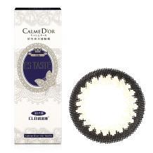 科莱博CD ESTASTE日抛彩色隐形眼镜10片装-黑色