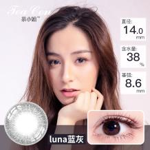 CLB科莱博Teacon茶小姐半年抛1片装-luna蓝灰(灰D)