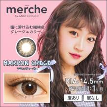 merche by AngelColor 月抛彩片2片装-MARRONGREGE(海淘)