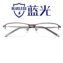 HAN時尚光學眼鏡架HD4933-F04 深咖色