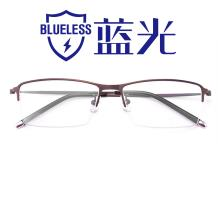 HAN时尚光学眼镜架HD4933-F04 深咖色