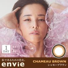 envie 10日抛彩色隐形10片装ChameauBrown(海淘)