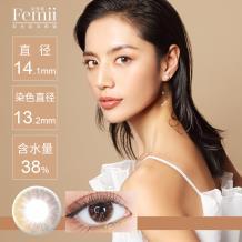 日本Femii 妃蜜莉彩色日抛隐形眼镜30片装-晨曦曙色 棕