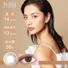 日本Femii 妃蜜莉彩色日抛隐形眼镜30片装-晨曦曙色棕