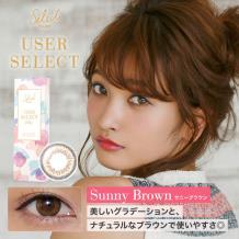 新视野User Select优色精选彩色日抛10片装-Sunny Brown