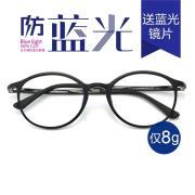 HAN钨碳塑钢眼镜架-经典亮黑(HD4829-F01)