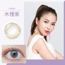 海昌星眸EyeSecret半年抛彩色隐形亚博体育苹果APP1亚博app体育下载-木槿紫