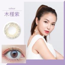 海昌星眸EyeSecret半年抛彩色隐形眼镜1片装-木槿紫(新老包装随机发)