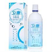卫康X-blue多功能隐形眼镜护理液500ml