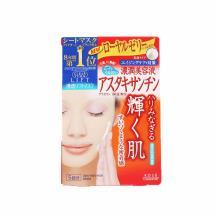KOSE/高丝 蜂皇浆保湿紧致面膜 红色 5片*2(海淘专用)