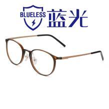 HAN MEGA-TR钛塑不锈钢光学眼镜架-复古棕色(HD49207-F04)