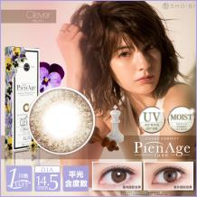 PienAge Luxe美妆彩片日抛10片-Clever