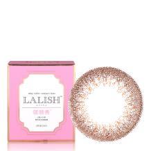 爱谢LALISH领丽秀日抛彩色隐形眼镜2片装-轻松休闲棕