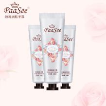 帕希玫瑰润肤手霜30ml