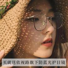 HAN光学眼镜架KD2030017F C1 玳瑁/金