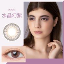 PienAge MIMI GEMME日抛彩色隐形眼镜10片装-水晶幻紫