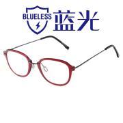 HAN时尚光学眼镜架HD3311-F06 深红色