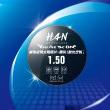 HAN 1.50偏光树脂太阳镜片-黑灰(散光定制)