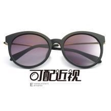 HAN SUNGLASSES太阳眼镜架HN55065M C5/M 亮黑