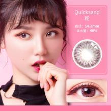 魅瞳Quicksand彩色隐形眼镜年抛一片装粉色