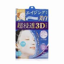 KRACIE/肌美精 超渗透美白3D面膜 蓝色美白补水 4片/盒  海淘专享