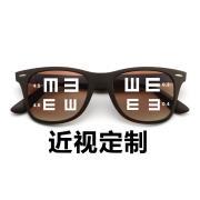 HAN SUNGLASSES太阳眼镜架HD5818-C11 咖框