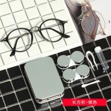 洁达隐形眼镜伴侣盒A-9051(银色)