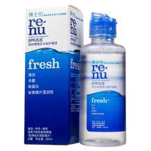 付邮试用-博士伦润明清透fresh多功能护理液120ml(限购1瓶)