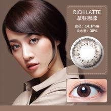 日本Femii 妃蜜莉彩色月抛隐形眼镜1片装-拿铁咖棕