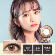 GEO冰凝彩色隐形眼镜年抛1片装-棕色OL-104