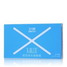 卫康X-BLUE半年抛隐形眼镜2片装
