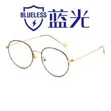 HAN COLLECTION光学眼镜架HD4840-F06 炫彩金