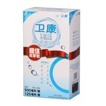衛康X-BLUE多功能隱形眼鏡護理液500ml+125ml(新老包裝隨機)