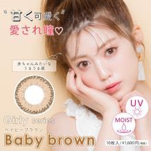 3loveberry 1day日抛彩色隐形眼镜10片装Baby brown(海淘)