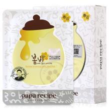 paparecipe春雨蜂蜜美白面膜海淘专享-10片装*1盒